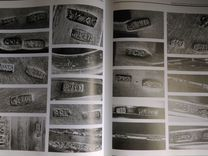 Каталог справочник клейм золота серебра