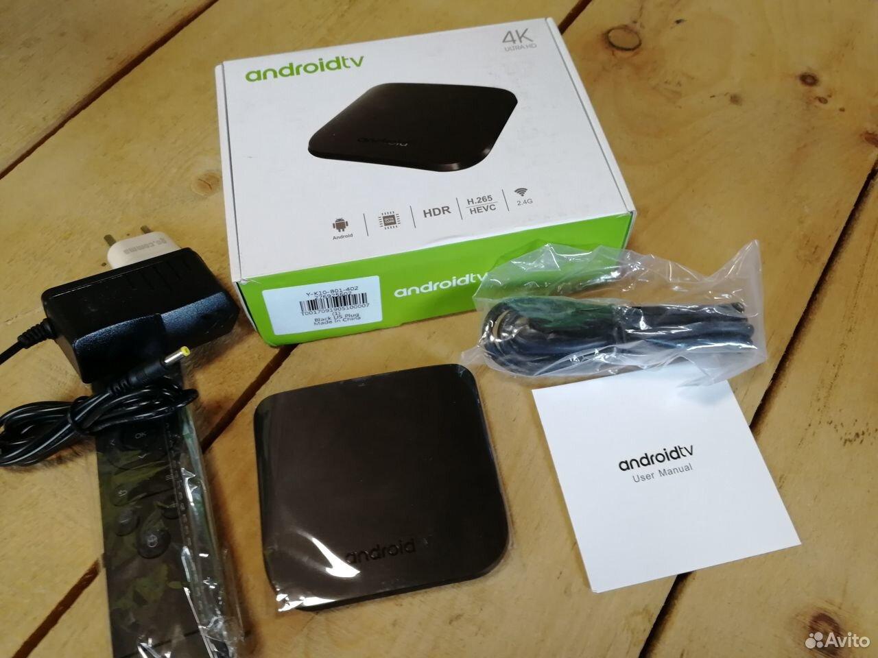 Андроид-медиаплеер mecool M8S Plus L  89138457076 купить 4