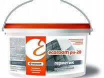 Герметик для межпанельных швов Ecoroom-20 Экорум 2