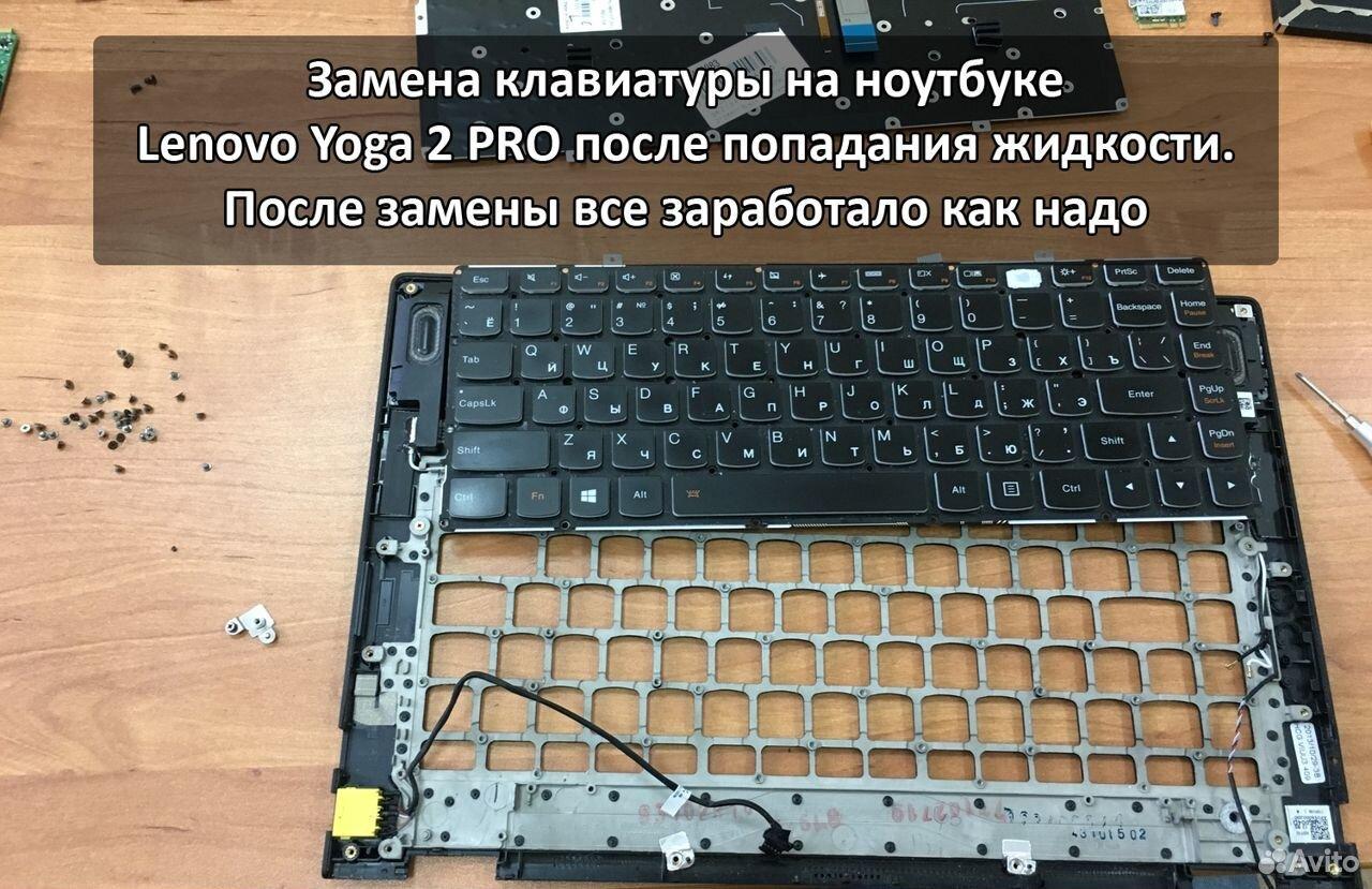 Ремонт Ноутбуков Ремонт Компьютеров На Дому. Прайс  89650358034 купить 7
