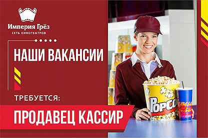 Работа в сормовском районе для девушек работа для девушек досуг москва