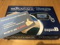 Сигнализация с запуском Tamorack B9 с установкой