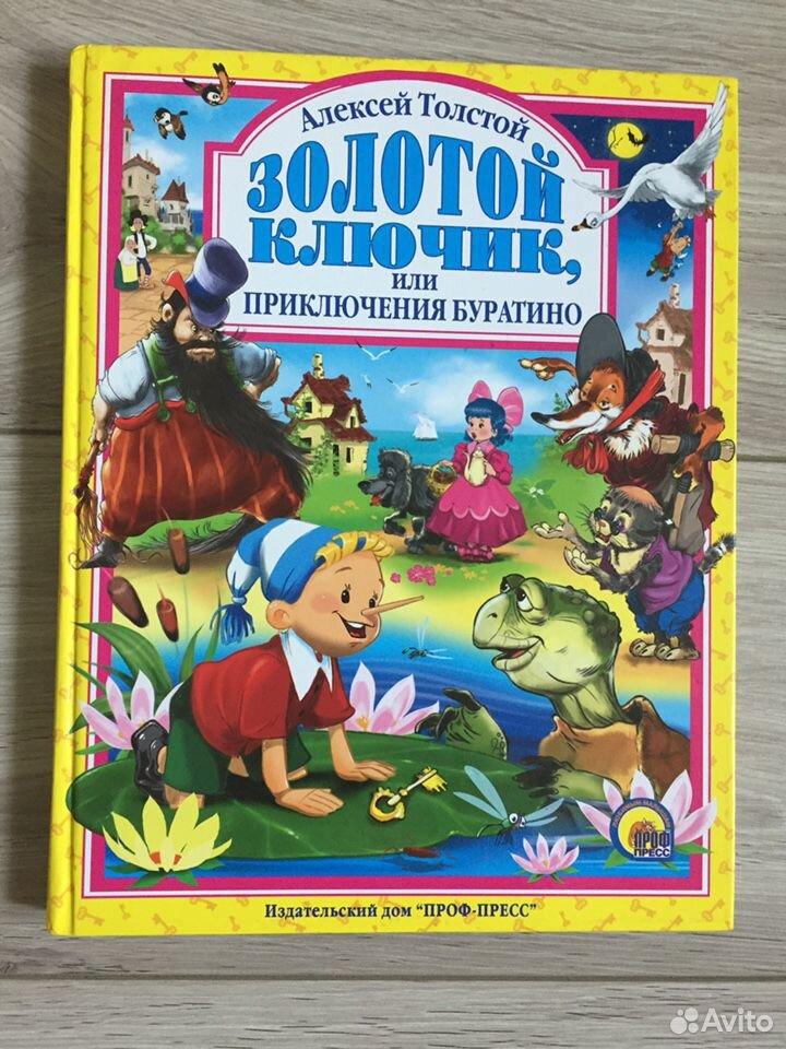 Книга новая  89042042169 купить 1