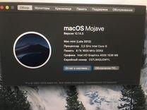 Mac Mini, i5, 8 Gb, 1500 vram, 500 HDD